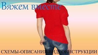 Вязание спицами  Асимметричная кофта