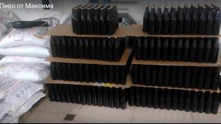 Пивоварня. Опыт работы с ПВК на 250 л. Видео от Максима.