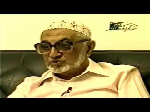 Last Interview of Sheikh Ahmed Deedat