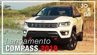 Lançamento 2019: dirigimos o Jeep Compass