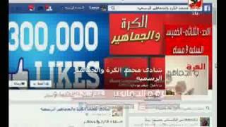 شادى محمد وشروط مسابقة الكرة والجماهير لمباراة الاهلى ويانج افريكانز
