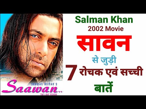Download Saawan movie unknown facts Salman khan movies budget boxoffice collection hit or flop 2002 movies
