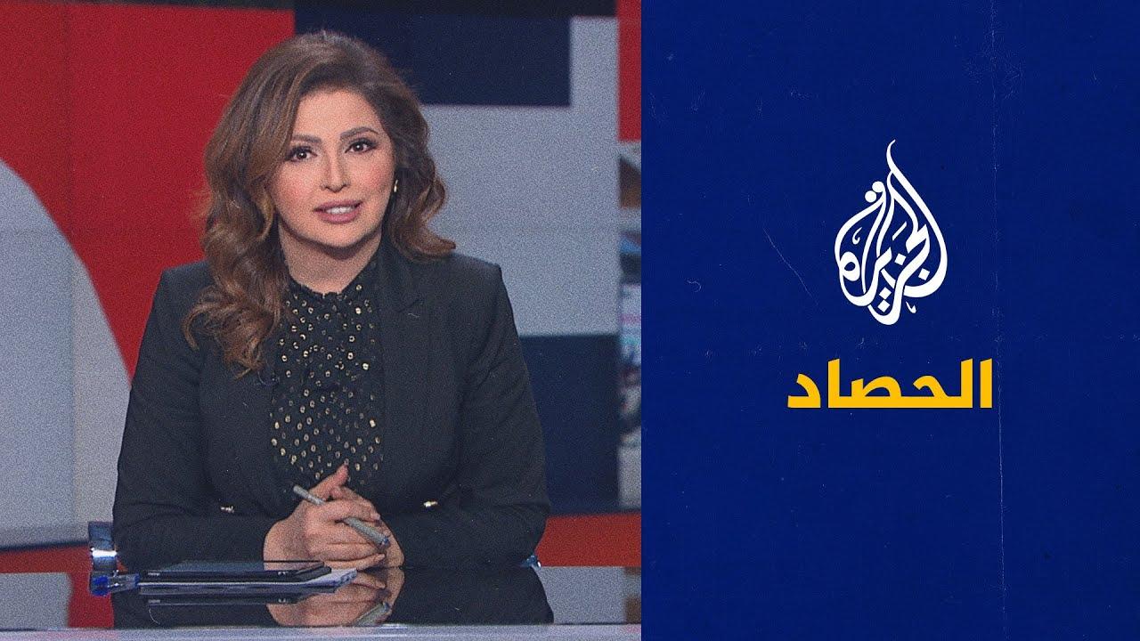 الحصاد - كارثة القطارات في مصر وتفاؤل في مباحثات فيينا  - نشر قبل 7 ساعة