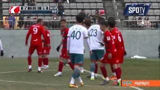 2016 K리그 챌린지 1R 강원FC vs 경남FC 하이라이트