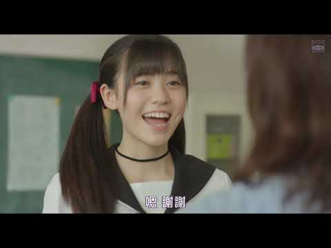 Школьная жизнь 2019 (Япония ) ужасы , драма , детектив. - Видео онлайн