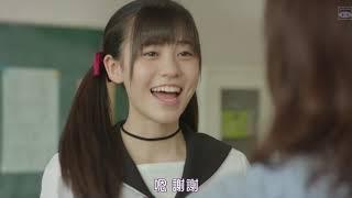 Школьная жизнь 2019 (Япония ) ужасы , драма , детектив.