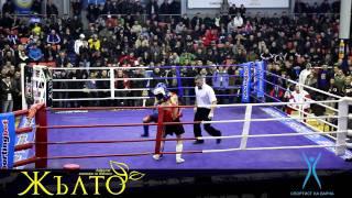 York Varna VS Hara Stara Zagora .mp4