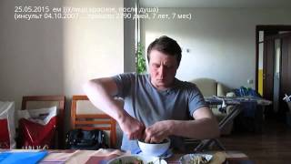 25.05.2015  ем )))(лицо красное, после душа)