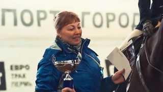 Кубок Федерации конного спорта Пермского края 2014