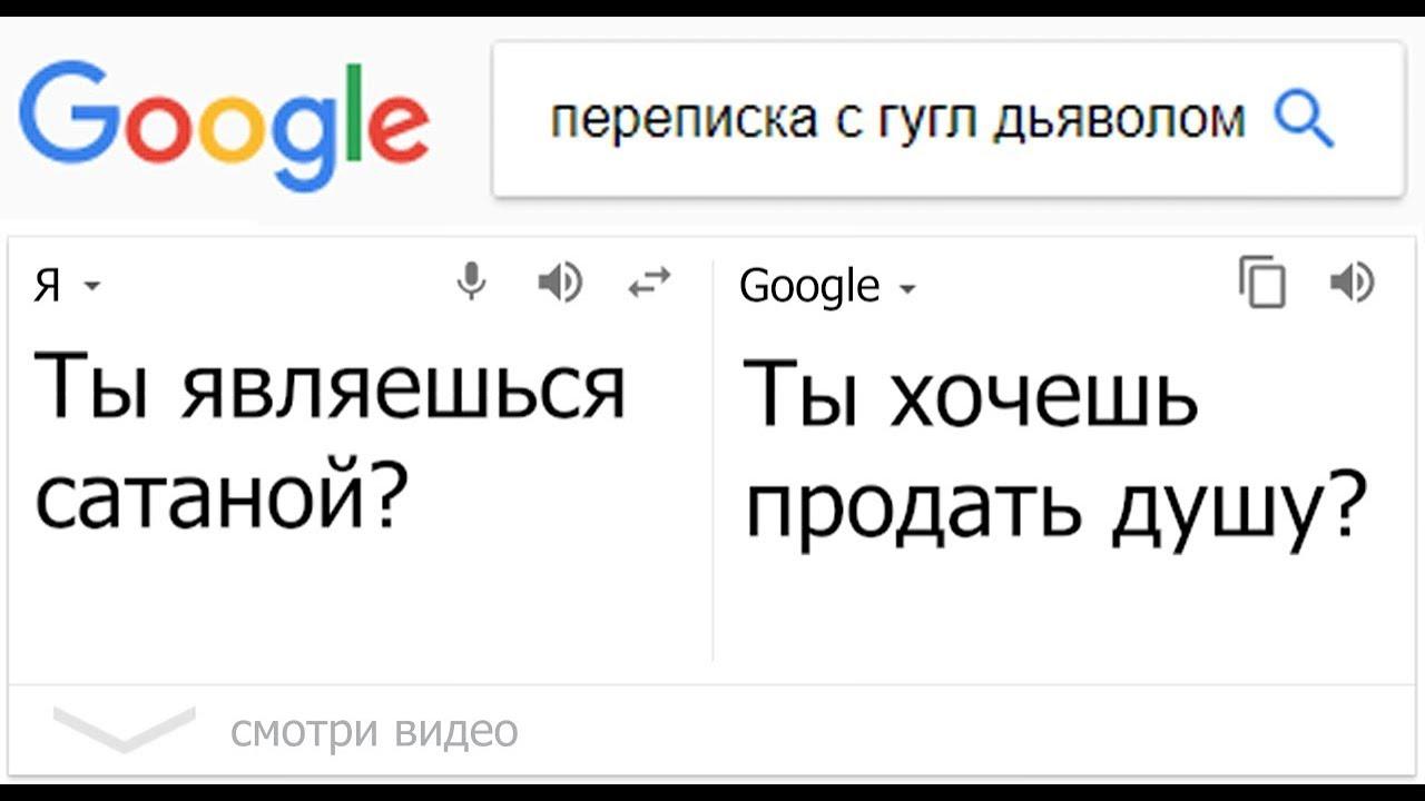 гугл фото apk