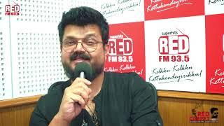 Nadhirshah   Red Carpet   RJ Mike   Mera Naam Shaji   Red FM Malayalam