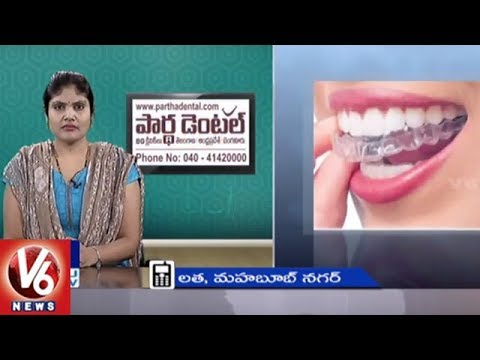 Dental Problems | Reasons And Treatment | Partha Dental Hospital | Good Health | V6 News