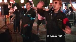 2013 八幡バンド 氣志團 ワンナイトカーニバル.