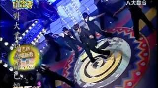 羅志祥 - 獨一無二 [ Live@娛樂百分百 ]