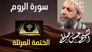 تحميل دعاء الشيخ خالد الجليل mp3