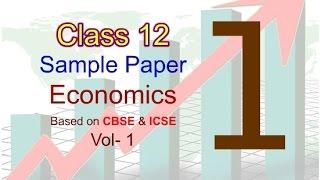 class 12 economics sample question 1  cbse class 12 economics  commerce  sample paper
