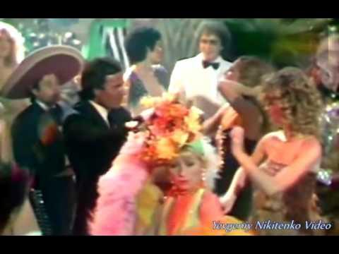 Julio Iglesias Une nuit de carnaval (1980)