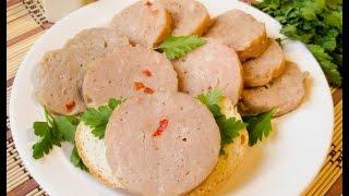 Как приготовить варёную колбасу в домашних условиях(Эта диетическая колбаса готовится из куриного филе, и не дольше, чем котлеты. Для её приготовления Вам понад..., 2016-03-13T10:28:42.000Z)