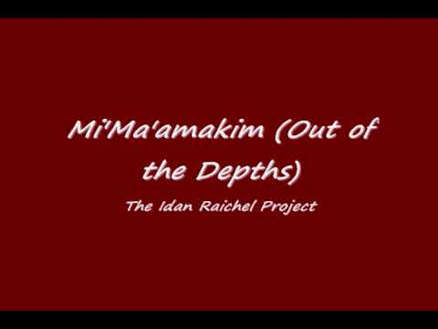 Mi'Ma'amakim (Out of the Depths) - The Idan Raichel Project