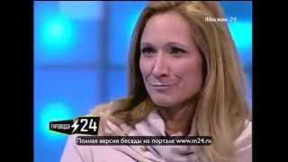 Мария Киселева: «Они меня любят только за то, что я мама»