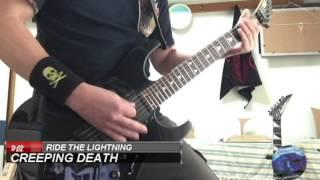 今日のお題:メタリカの好きなギターソロをメドレーにして弾いてみよう...