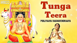 Tunga Teera - Bombay S.Jayashri