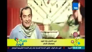 صباح الورد | ملك العود  فريد الاطرش | 19ابريل 2016
