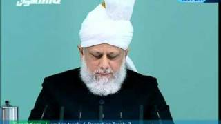 (Malayalam) Friday Sermon 11th February 2011 - History of Islam Ahmadiyyat in Indonesia