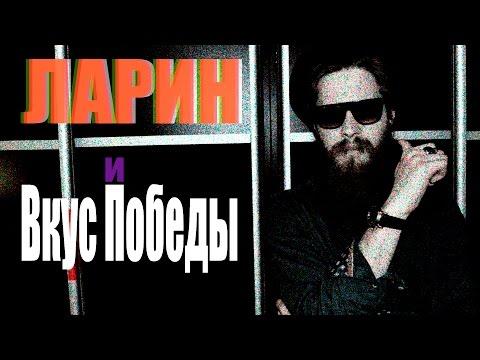Бородач 7 серия смотреть онлайн бесплатно