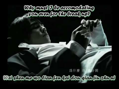 Jay Chou  Silence An Jing Sub'd