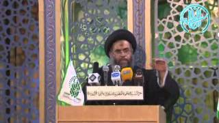 السید عادل العلوي 8 رمضان 1435 تفسیر دعاء مکارم الأخلاق