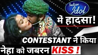 Neha Kakkar Gets Forcefully Kissed By Contestant | Indian Idol Season 11