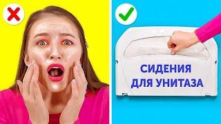 Фото БЕЗ ПАНИКИ! || Экстренные лайфхаки, чтобы избежать неприятных ситуаций