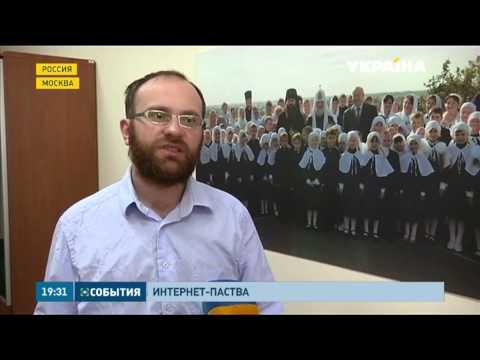 Русская православная церковь завоевывает Интернет-просторы