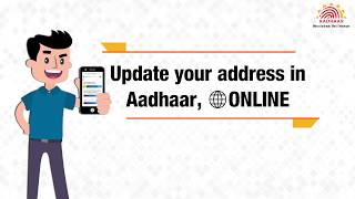 Update your Address in Aadhaar Online