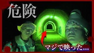 後編 https://www.youtube.com/watch?v=mppW_74Qr8I せい君(Crove'r)...