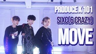[R7] PRODUCE X 101 - 움직여 3인 댄스 커버 ::리얼모션 (REAL MOTION DANCE COVER)