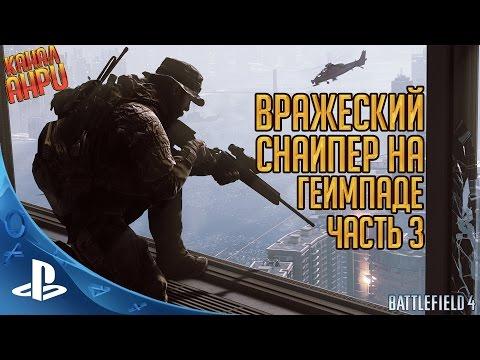 Схватка (2012) онлайн смотреть в хорошем качестве бесплатно
