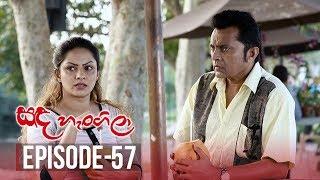 Sanda Hangila | Episode 57 - (2019-03-08) | ITN Thumbnail