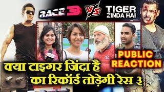 क्या Tiger Zinda Hai का Record तोड़ेगी RACE 3   PUBLIC है नाराज   Salman Khan ने दिल तोड़ दिया