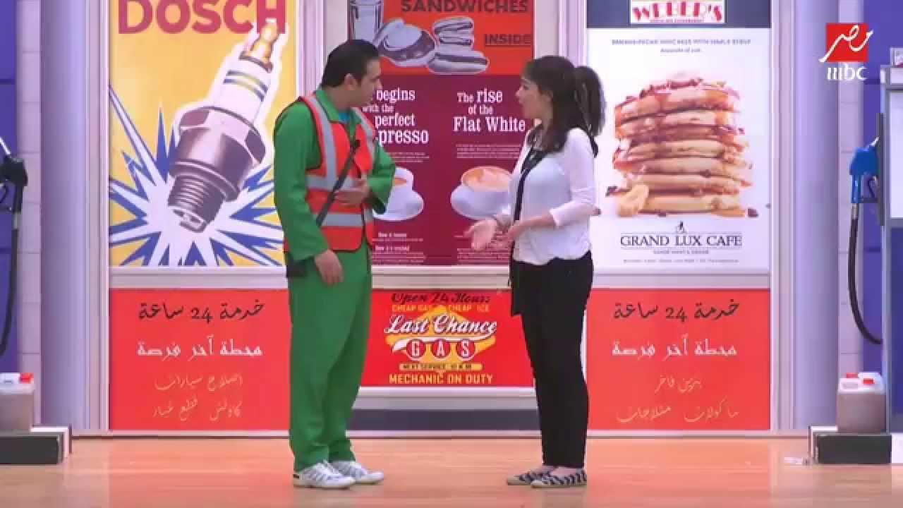 مسرح مصر - انتى ابتهال شقاوة صح !