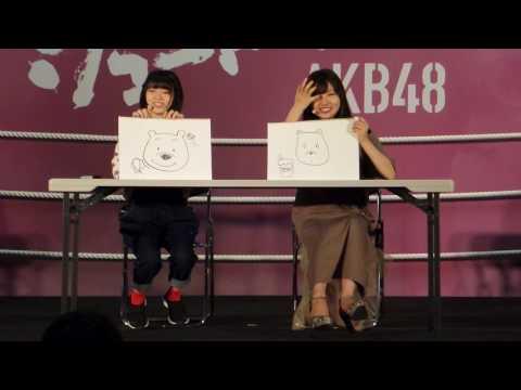 AKB48 47th シュートサイン 気まぐれオンステージ大会 D#23 NMB48 市川美織 村瀬紗英 2017年5月14日 インテックス大阪
