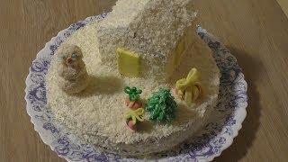 Торт на Новый год Снежный домик. По мотивам торта Рафаэлло.