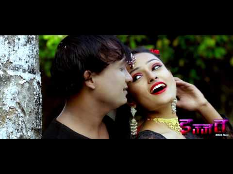 Aahake Bidiya New Maithili Song_  New Maithali Film  IZZAT _2017
