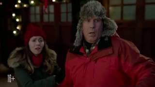 """Здравствуй, папа, Новый год! 2 - Клип """"Снегоуборочная машина"""""""