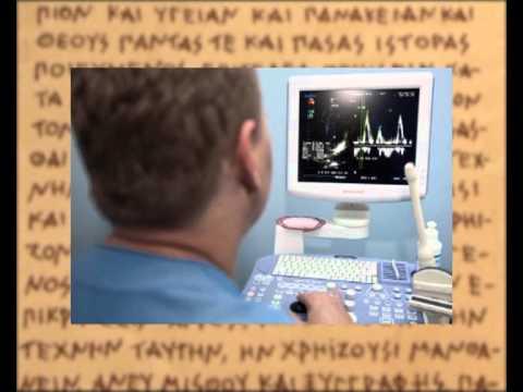 По направлению от Медлайн — все виды МРТ со скидкой: