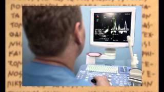 видео Уникальный метод диагностики в санатории