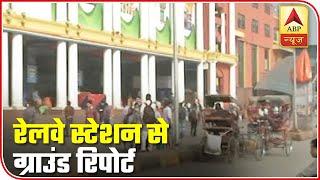 Ground Report From New Delhi, Lucknow & Mumbai Railway Station | ABP News