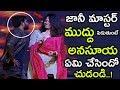 Jani Master Tried To Kiss Anasuya At Rangasthalam 100 Days Celebrations || Ram Charan || NSE