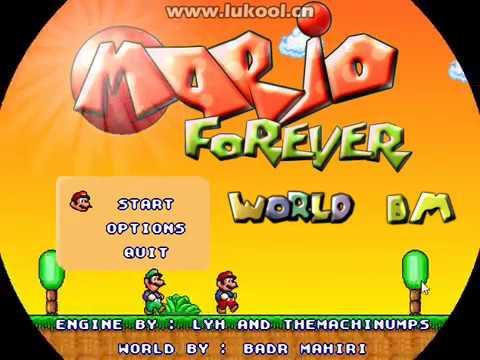 (Failed) Mario Forever World BM by Badr Mahiri